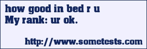 how good in bed r u